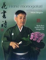 Sakagawa Kikuto