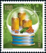 Kleinbogen à 10 x CHF 1.90 Weihnachts-Briefmarke 2015 'Kerzen'