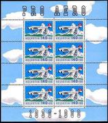Briefmarken Kleinbogen; 8 x 1.40 'Pro Aero 1938 - 1988'