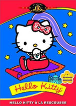 DVD: Hello Kitty