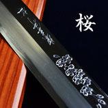堺孝行 桜彫刻先丸正夫白一鋼300mm サヤ付