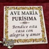Azulejo Ave María (Sólo texto)