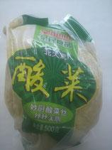 酸菜 500g (冷凍)