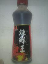 辣鮮王(ラーシェンオウ) 450g