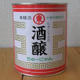 ヒガシマル 酒醸 900g