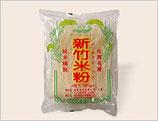 新竹米粉 300g