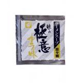 ベル食品 極意ガラ坦々麺No.45日付入