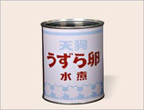 天狗 水煮うずら卵(2号缶) 内容量55~60個  固形量430g