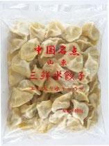 友盛 三鮮水餃子(エビ入り水餃子) 50ケ入り