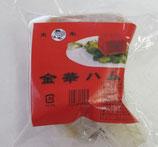 三明 金華火腿(パック入り)300g (冷凍)