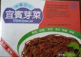 四川 宜賓芽菜 450g