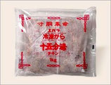 エバラ 冷凍がら 15分湯 チキン 1kg (冷凍)
