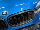 "Карбоновые рамки решетки радиатора ""CFA"" style BMW X6M F86"