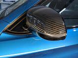 Карбоновые крышки зеркал BMW X6M F86