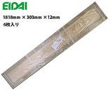 永大産業 フローリング材 ESNF-LB/XS ライトビーチ色 1818×303×12mm  6枚入り / 複合フローリング 床材