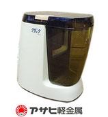アサヒ軽金属 クダック 手作り健康調味料 / 粉末 ミキサー