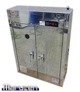 マルゼン 包丁まな板殺菌庫 MCJ-B051K 10本収納 60Hz