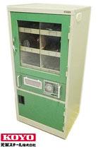 光葉スチール 防塵保護具保管庫 PROKEEP FC-10  60Hz用 / マスク保管庫