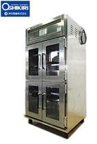 押切電機 電気温蔵庫(加湿調節機能付) OHSX-90-GTA-S3  三相200V / 温蔵ショーケース 保温機器