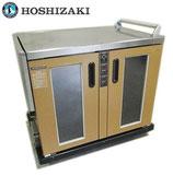 ホシザキ 温蔵カート HMC-20B-H  100V  2009年 / 配膳車 ワゴン
