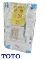 未使用 TOTO ミラーキャビネット LMB605 / 洗面化粧台用鏡