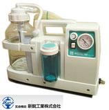 新鋭工業 ポータブル吸引器 ミニックW MMC-1500W