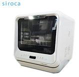siroca シロカ 食器洗い乾燥機 SS-M151 2020年 / 家庭用 食洗器