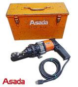 アサダ 油圧式 全ネジカッター BC-13 ① / 100V ねじ切り