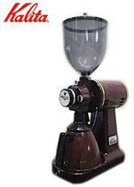 カリタ 業務用 電動 コーヒーミル 100V