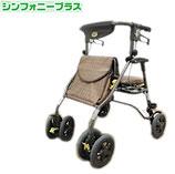 島製作所 歩行車 シンフォニープラス(小) / シルバーカー