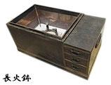 長火鉢 900×500×420 引出し付き / 囲炉裏 レトロ 骨董 時代物 和家具 古民具