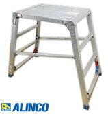 アルインコ アルミニウム合金製折り畳み式作業台 マイティーステップ BSS-120W / 四脚調節式 足場台 脚立