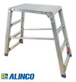 アルインコ アルミニウム合金製折り畳み式作業台 マイティーステップ BSS-120 / 四脚調節式 足場台 脚立
