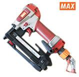 MAX マックス 高圧ステープル用エアネイラ HA-R25/425J  / エアタッカー
