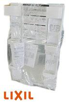未使用 LIXIL(INAX) ミラーキャビネット MFTX1-601XPU オフトシリーズ / 洗面化粧台用鏡