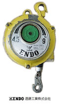 遠藤工業 スプリングバランサー EWF-9