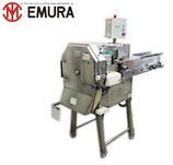 エムラ フードスライサー ECD-201  デジスラー 三相200V  替刃付き / コンベア付きスライサー 業務用 厨房 調理機