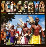 センゲーニャ 東アフリカの伝統音楽 Vol.1 ドゥルマ、ディゴ、ラバイCD