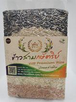Drei König Reis Organic / ข้าวสามกษัตริย์