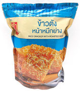 Rice Cracker with Roasted Squid CHAUSUA