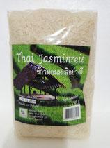 Jasmin Reis / ข้าวหอมมะลิ