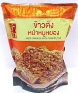 Rice Cracker with Pork Floss CHAOSUA