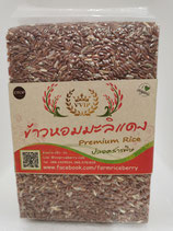 Roter Jasminreis Organic / ข้าวหอมมะลิแดง