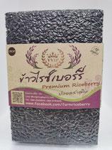Riceberry Reis Organic / ข้าวไรซ์เบอร์รี่