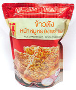 Rice Cracker with Spicy Pork Floss CHAUSUA