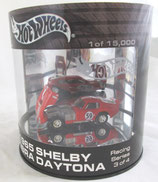 Oil Can Box 1965 Shelby Cobra Daytona Hot Wheels