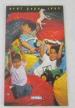 1997 Ertl Toys catalog