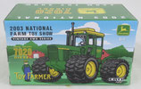 John Deere 7020 with Duals Toy Farmer Tractor