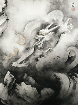 横山大観「龍興而致雲」作品のみ ※和紙に印刷