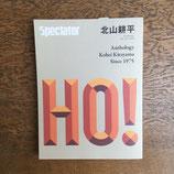 Spectator 37号 特集:北山耕平